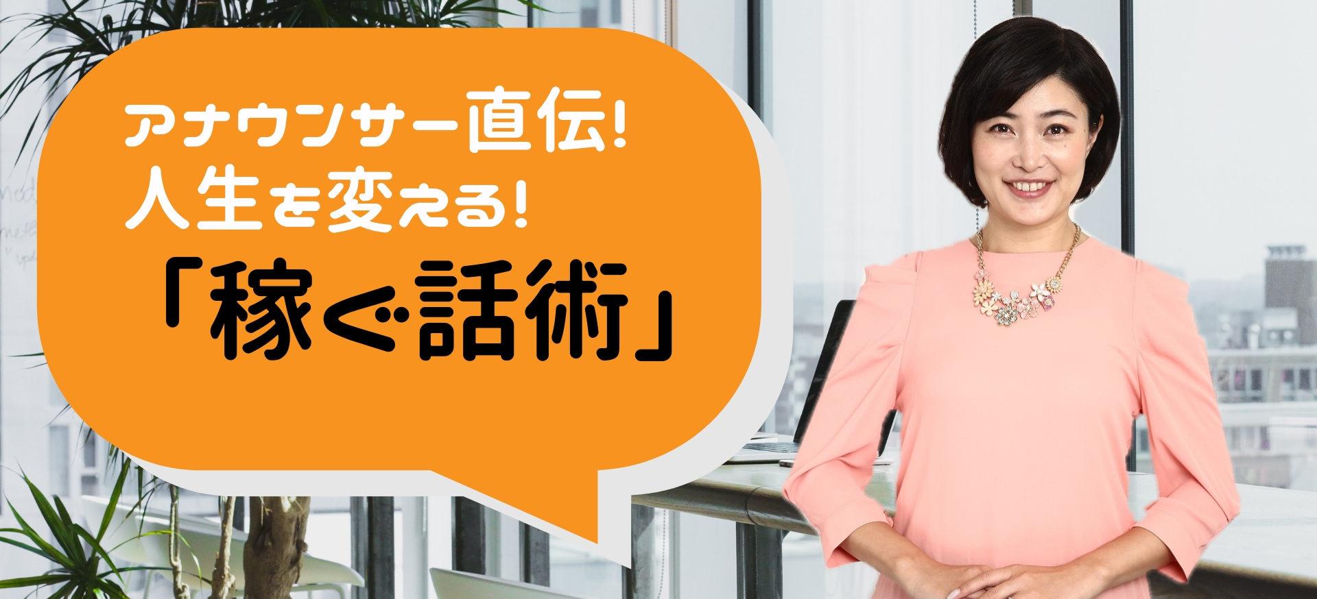 OFFICE・SHURI